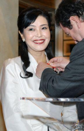 Ryoko Ikeda